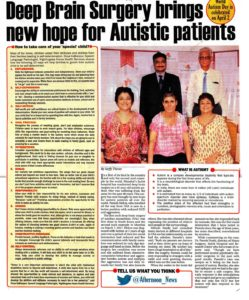 DBS brings new hope for Autistic Patients-D&C-1st-April-2017
