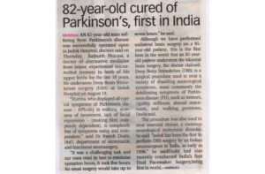 82 years patients News Cutting