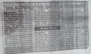 Brain-wave-29-march-2000-min