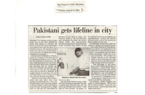 Times Of India-27-Aug-2004