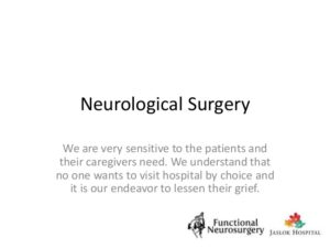 Neurological Surgery