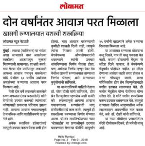 Lokmat -News-Network
