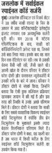 Raj express, Jhansi